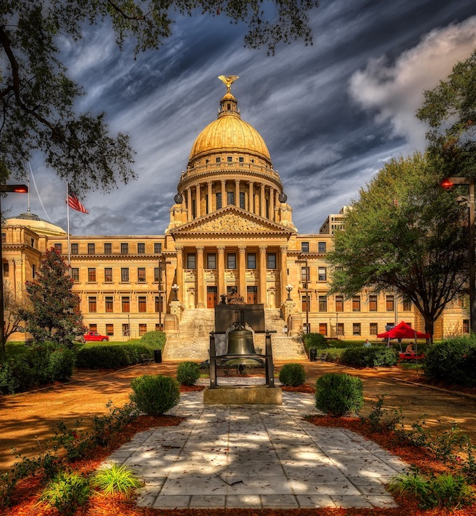 State Capital Building [Mississippi Slot Machine Casino Gambling in 2020]